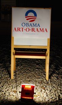 Entrance to Saturday's Obama fundraiser.