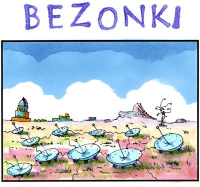 Bezonki cartoon Ann Arbor Michigan