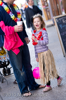 Grass Skirt Girl