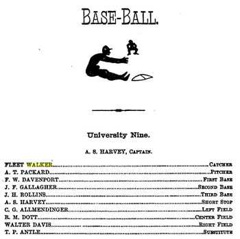 The team listing as printed in the UM Palladium.